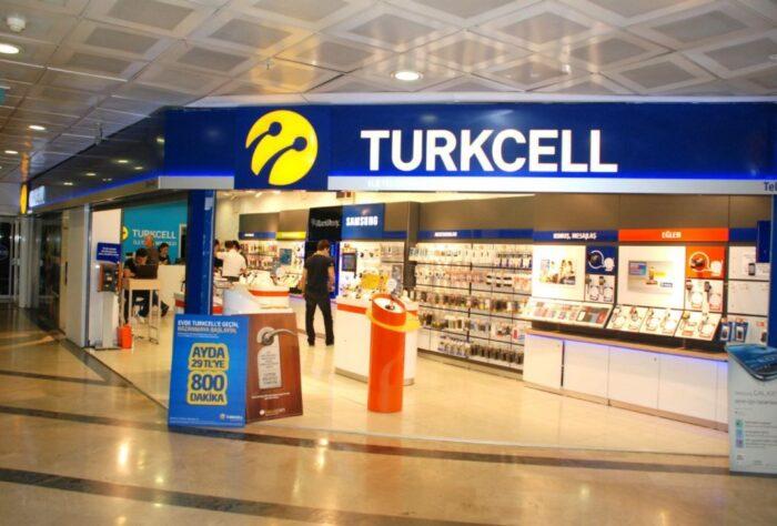 Turkcell personel maaşı ne kadar?