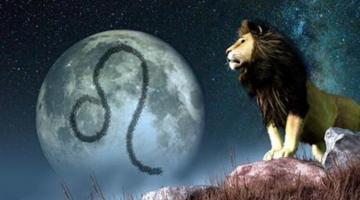 Aslan burcu genel özellikleri nelerdir?