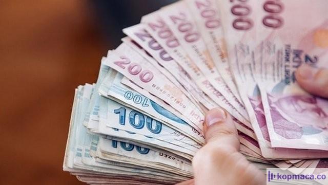 Banka Şubelerinden Yapılan ve Yapılmayan İşlemler