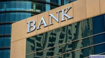 Bankaların yaptıkları hizmetler hakkında bilgiler