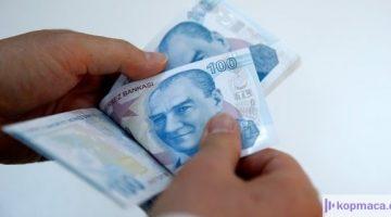 Kredi çekme işlemi hakkında bilgiler