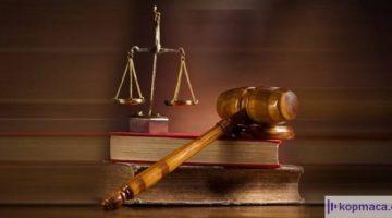 Yeni Borçlar Kanununda Muvazaa