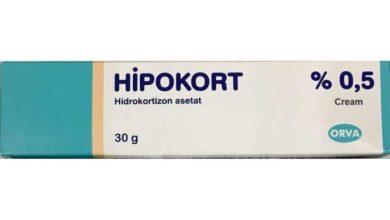 hipokort krem nedir ne i̇şe yarar